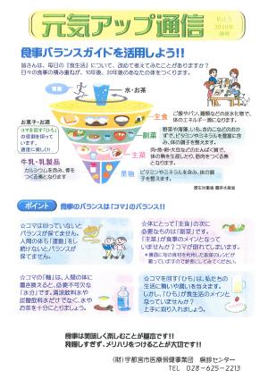 Vol.5 2010年 春号