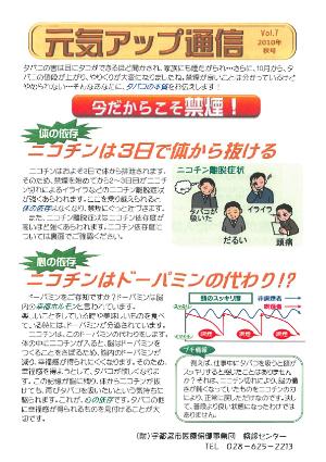 Vol.7 2010年 秋号