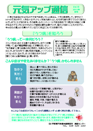 Vol.10 2011年 秋号